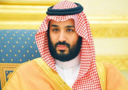 Suudi Arabistan'da Veliaht Prense Suikast
